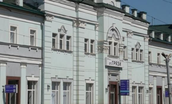 ЖД Вокзал ЖД вокзал Грязи-Воронежские